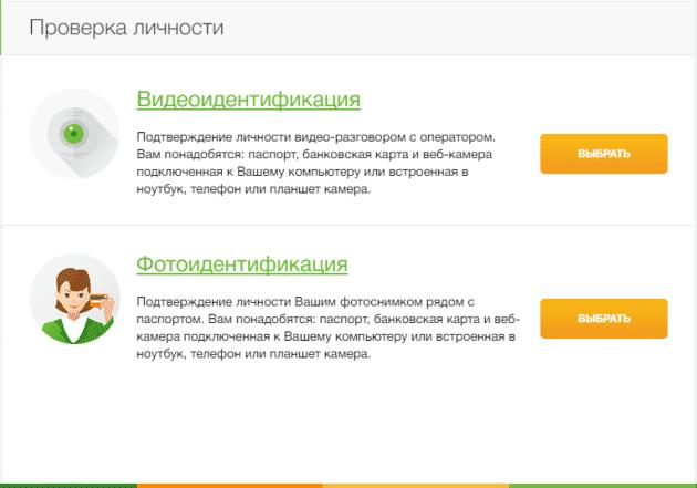 мфк займер реквизиты авто в кредит объявления