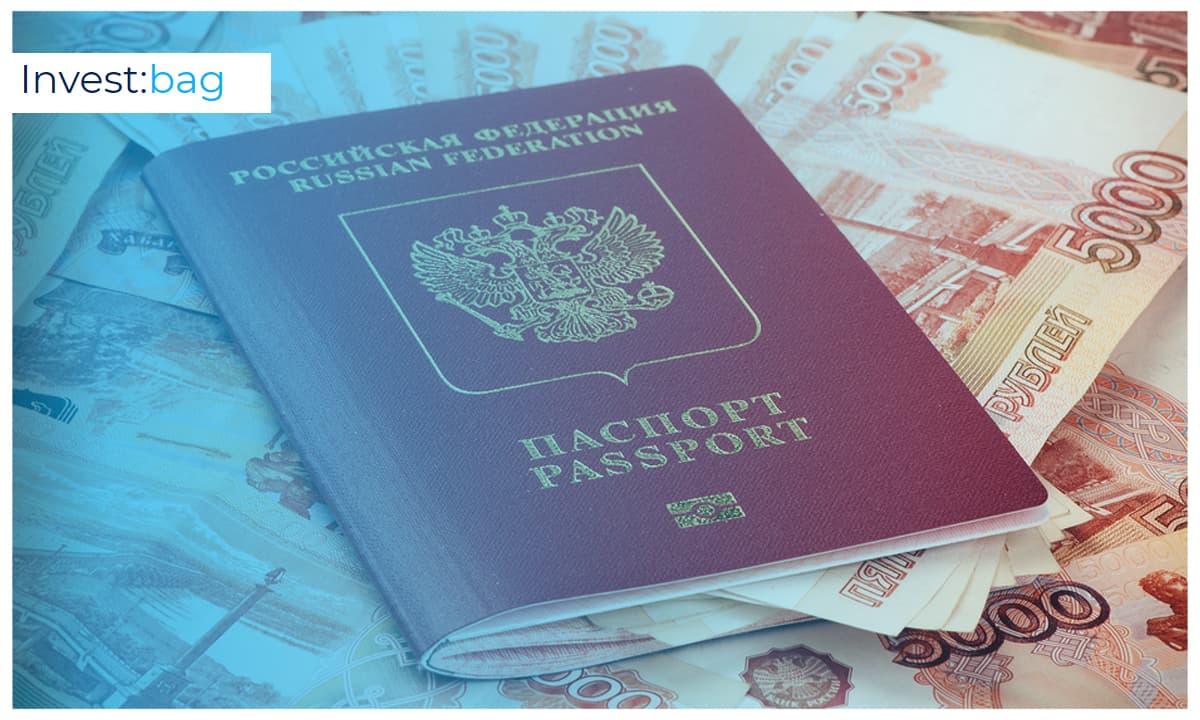 Микрозайм без загрузки фото паспорта и карты срочно