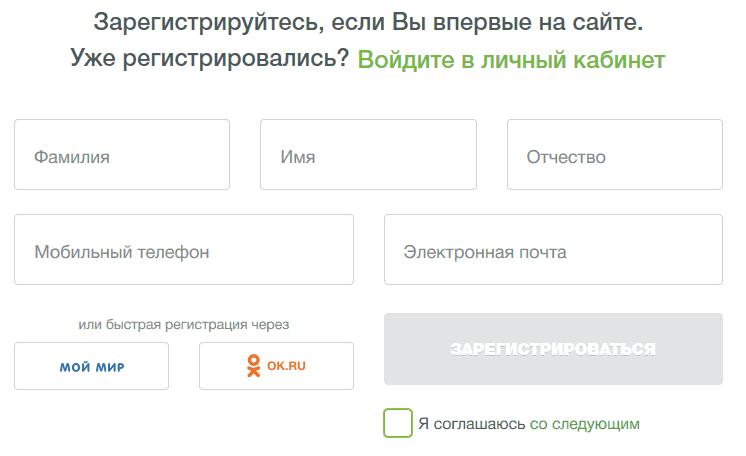 потреб кредит банки ру
