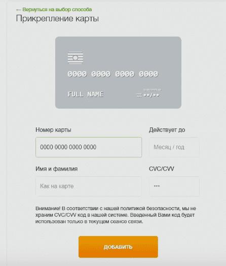 оформить кредит онлайн без отказа с плохой кредитной историей