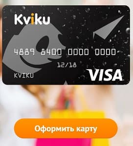 кредитные карты райффайзен виды