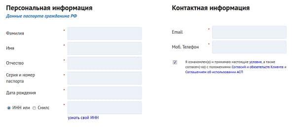 Kviku-анкета