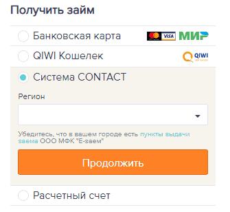 айфон взять в кредит в перми