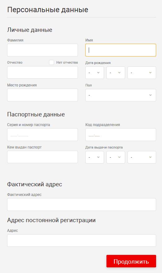 микрозаймы метрокредит