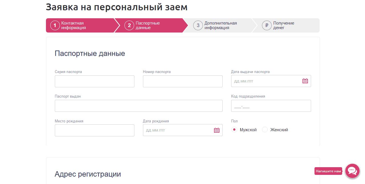 г 22 кредит