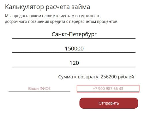 сколько дают кредит на машину