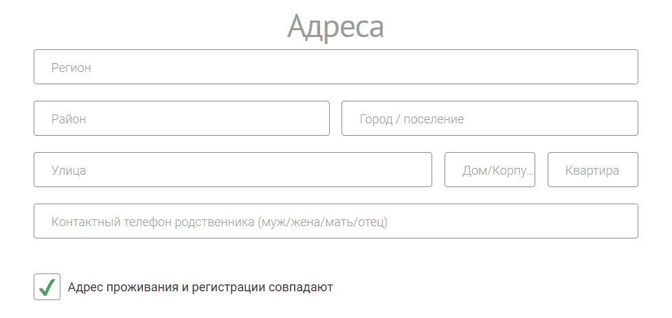 Мфо веб займ отзывы