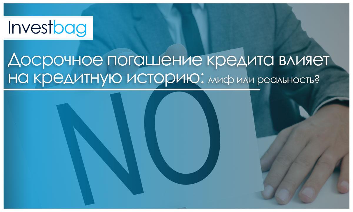 взять кредит 150000 рублей в москве
