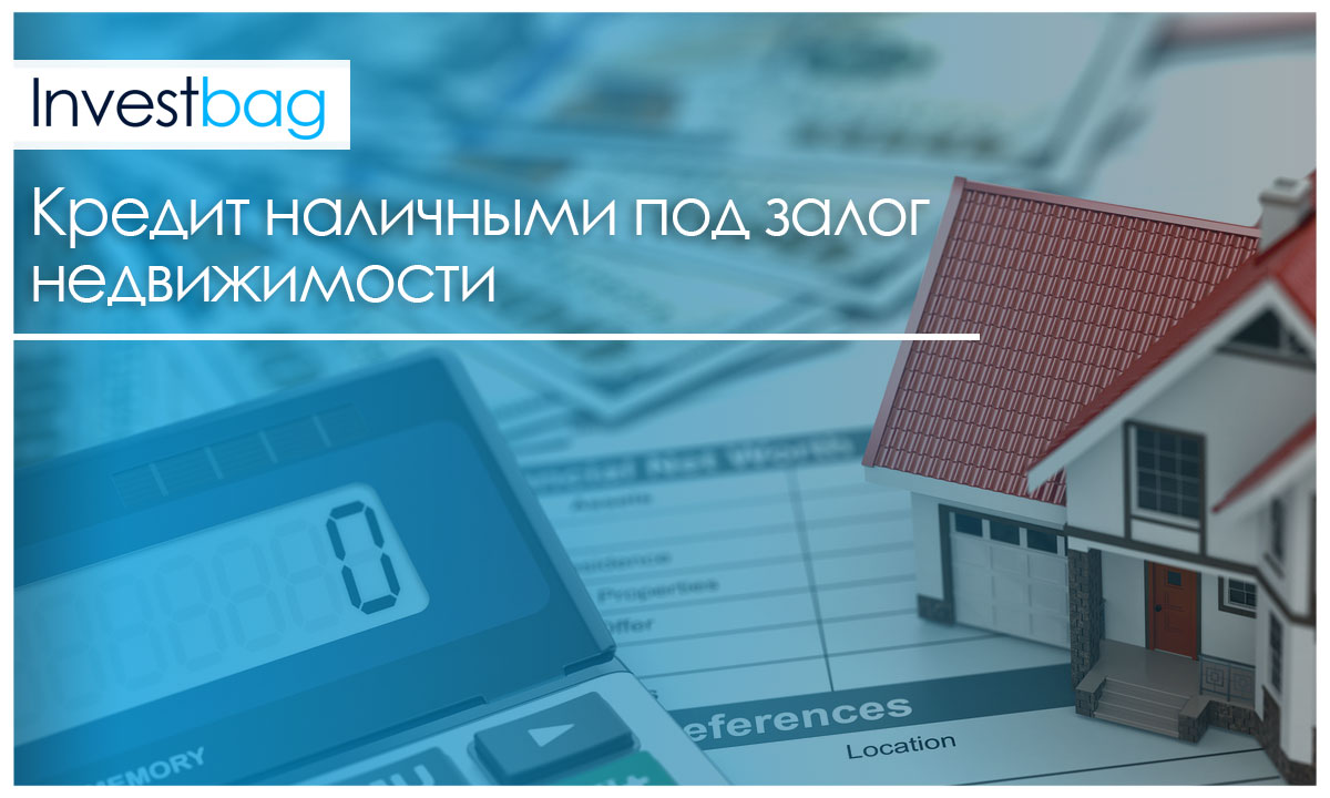 Как рассчитываются проценты по кредиту сбербанк